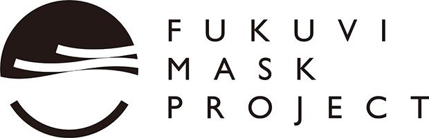 FUKUVI MASK PROJECT フクビマスクプロジェクト